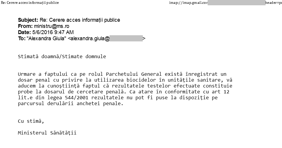 corcodus-cerere-informatii-acces-public
